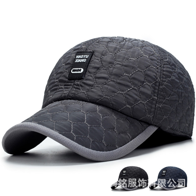 Hat male fashion tide Korean version of the shade men's middle-aged cap casual baseball cap