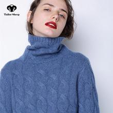 Zima gruby sweter z golfem kobiet 100 sweter z czystego kaszmiru kobiet skręt dzianiny najniższy ciepły sweter tanie tanio TAILOR SHEEP Kobiety Komputery dzianiny Pełna Stałe Regularne Brak Grube Swetry Na co dzień ts-15