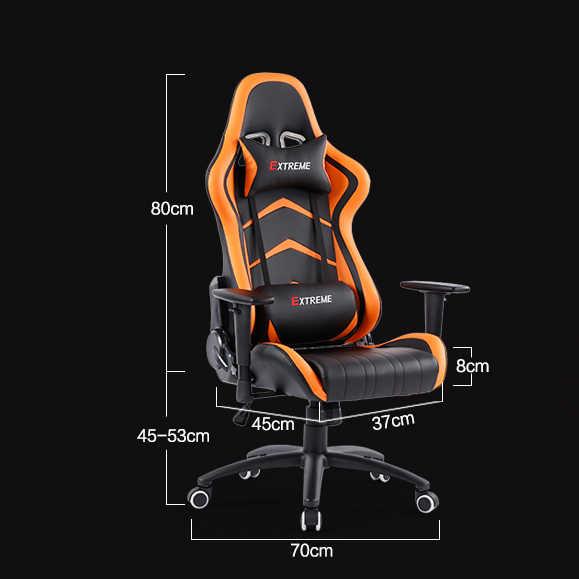 Новое поступление, гоночный игровой стул из искусственной кожи, Интернет-кафе, компьютерный стул WCG, удобный лежащий домашний поворотный стул