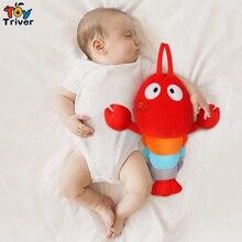 30cm Push Lobster Toy Stuffed Cartoon Ocean Animal Shrimp Be