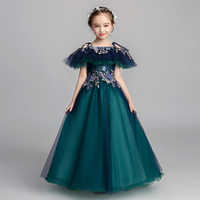 Luxury Appliques Flower Girl Dresses Off the Shoulder Kids Formal Dress Floor Length Ball Gown Tulle Evening Gowns Party Dress
