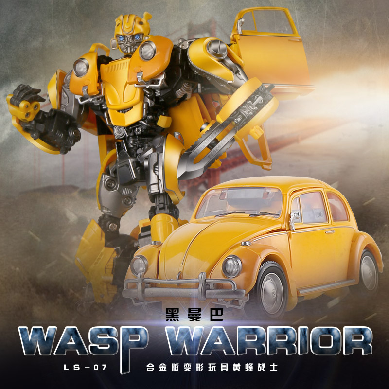 BMB Transformation LS 07 LS07 Bee MPM07 MPM 07 Alloy Metal Movie Film voyager Edition Action Figure Robot Toys Kids GiftsAction & Toy Figures   -