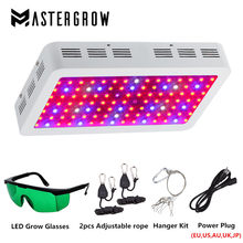 DIAMOND 300W 600W 800W 1000W 1200W 1500W 1800W 2000W Double Chip LED Grow Light Full Spectrum Red/Blue/UV/IR For Indoor Plants(China)