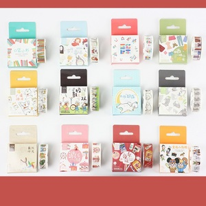 Image 4 - New 20Pcs Super Value Stationery Lucky Bag Washi Tape Sticker Bookmarks Stationery Set Gift Box