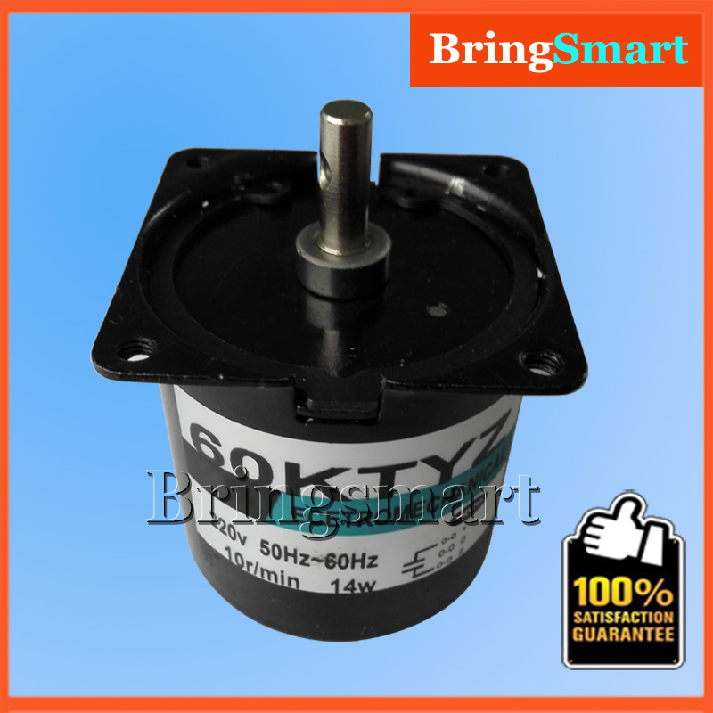60ktyz reduction motor 110rpm low noise gearbox for Low speed dc motor 0 5 6 volt