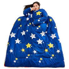 Hot sale Lazy Winter Quilt With Sleeves Very Comfortable Thickened Washed Quilt Blanket colorful comfortable warm couette avec