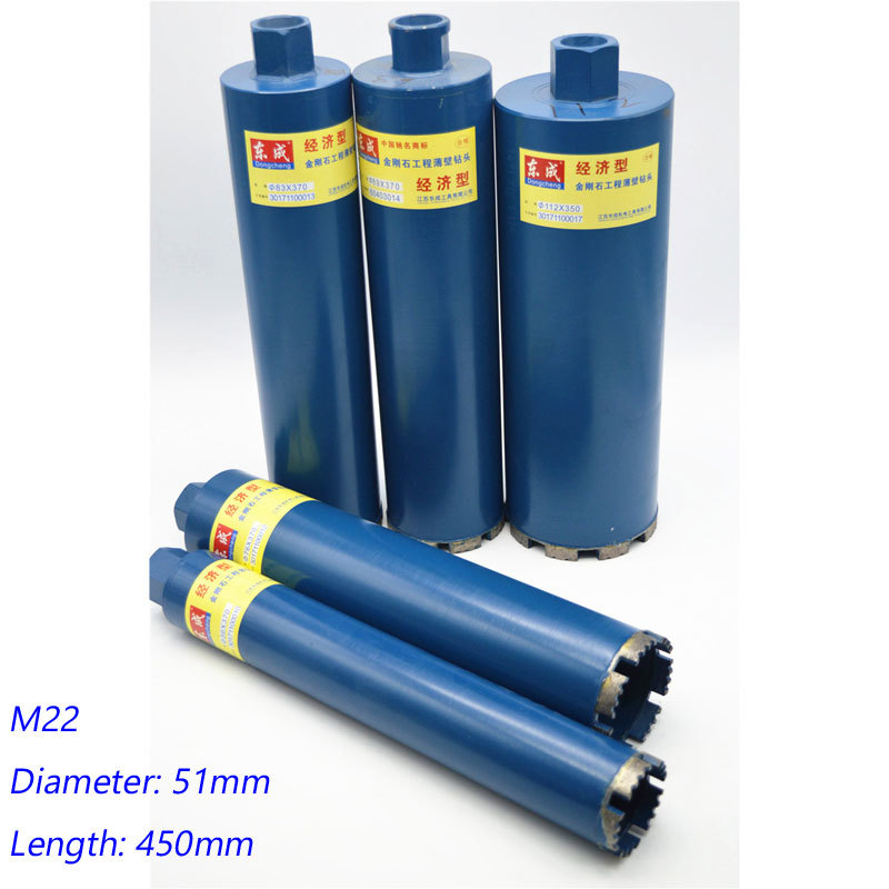 51*450mm Diamond Drill Bit 51*450mm Diamond Core Drill Bit 51mm Water Concrete Hole Drill Bit new 50mm wall hole saw drill bit set 200mm connecting rod with wrench mayitr for concrete cement stone