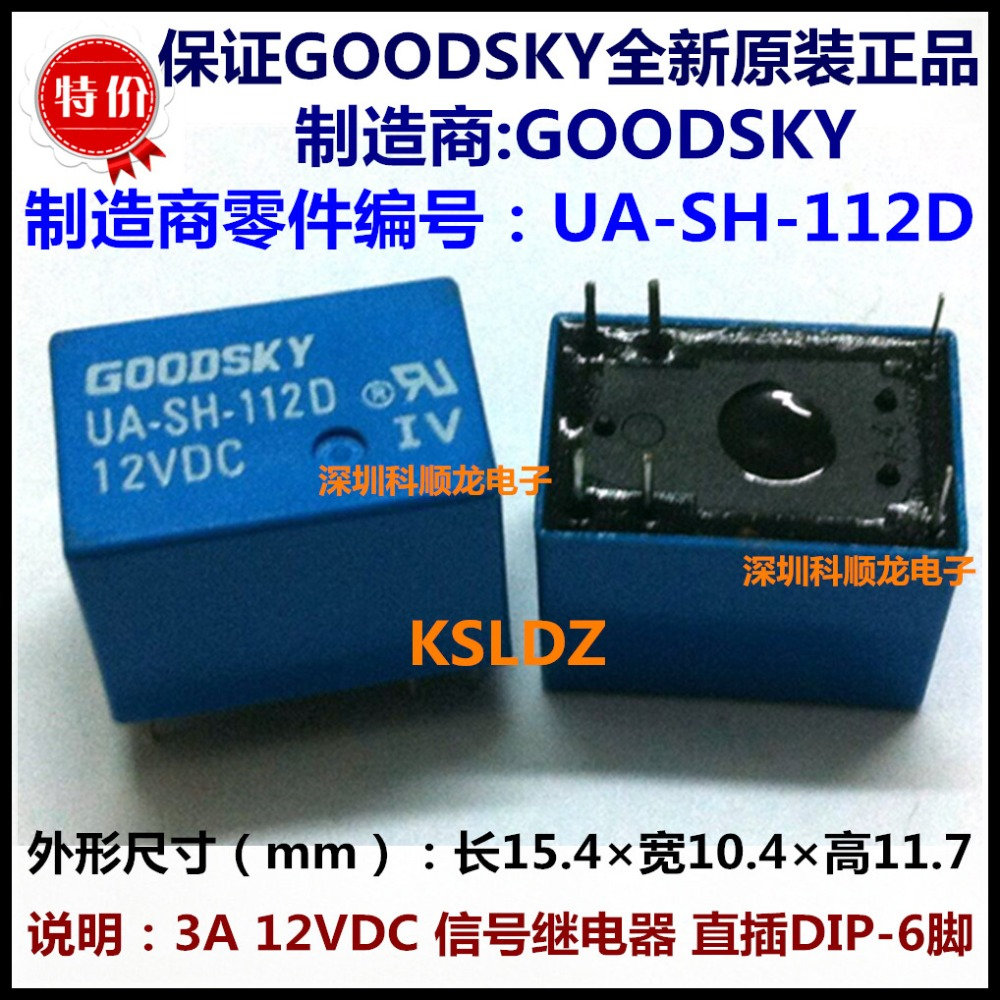 Online Buy Wholesale Relay Goodsky From China Relay Goodsky - Goodsky spdt relay datasheet