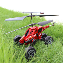 Alloy & ABS Amphibious RC Remote Control HELICOPTER Toy aircraft 3.5 channel multi-functional air-ground Children Christmas Gift