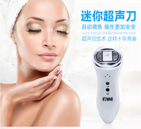 Household HIFU Ultrasonic Mini ultrasonic knife Portable Radio Frequency Beauty Instrument Facial Lifting and Anti aging Wrinkle