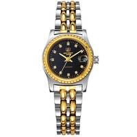 Sekaro Швейцарии часы женщины люксовый бренд автоматические механические Алмаз тенденции моды женские водонепроницаемые черные Relogio feminino