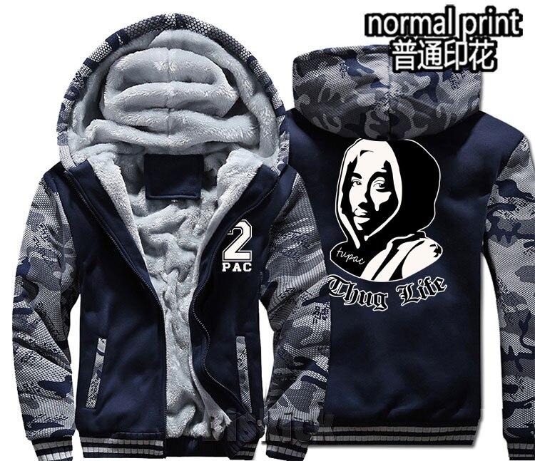 ᐅ New! Perfect quality thug life 2pac sweatshirt and get