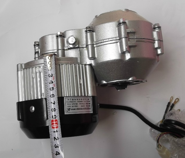 350w Dc 48v brushless motor electric bicycle motor BLDC  differential gear motor BM1418HQF
