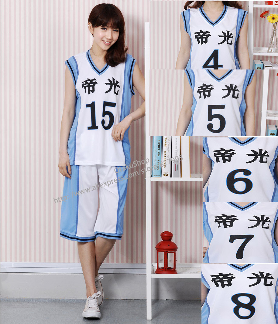 Cute Unicorn Anime Kuroko no Basuke Basket Jersey cosplay costume Teiko School No.4 5 6 7 8 15 Suit mens uniforms boys clothes kleider weit