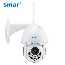 Smar Outdoor PTZ Camera 1080P Wireless Camera 2MP Speed Dome CCTV IR Surveilance Cameras ONVIF IP Camera Exterior Home Security цена и фото