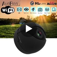Night Vision With Motion Sensor Camcorder Wi Fi Small IP Secret Micro Video Mini Camera Cam HD 1080p Wifi Minicamera Microcamera