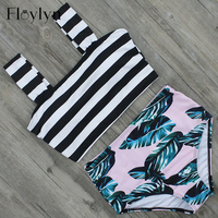Floylyn Sexy Women Bikini Set Striped Vest Top Swimsuit Leaf Print High Waist Swimsuit Vintage Swimwear