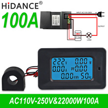 цена на 5KW AC 85~250V Digital Voltage Meters Power Energy analog Voltmeter Ammeter watt current Amps Volt meter LED Panel Monitor