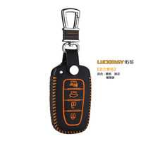Car Covers Styling Modification Handmade Cow Leather Key Case For Car For KIA Borrego Forte SHUMA Automotive Interior
