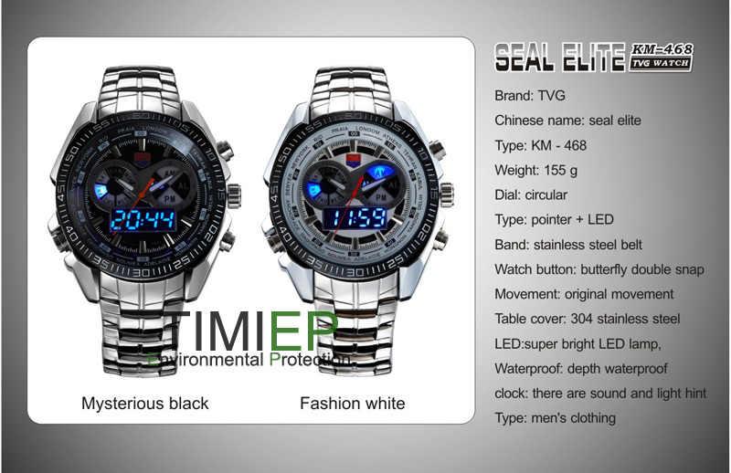 TVG חדש אופנתי גברים של ספורט שעון אופנה הכחול ינארי LED פוינטר צפה Mens שעון צלילה עמיד למים דיגיטלי שעונים