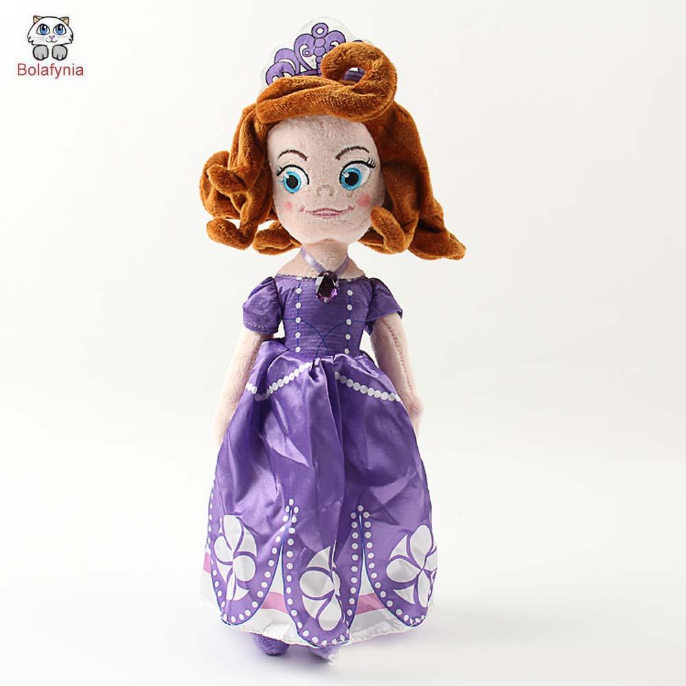 BOLAFYNIA Sofia Princess Children Girl Baby Plush Toy Cartoon Plush Doll Stuffed Toys