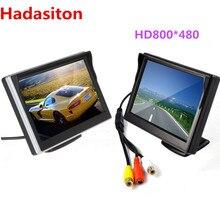 """"""" TFT ЖК-экран Автомобильный Монитор HD800* 480 Автомобильный парковочный монитор заднего хода с 2 видео входом, камера заднего вида опционально"""