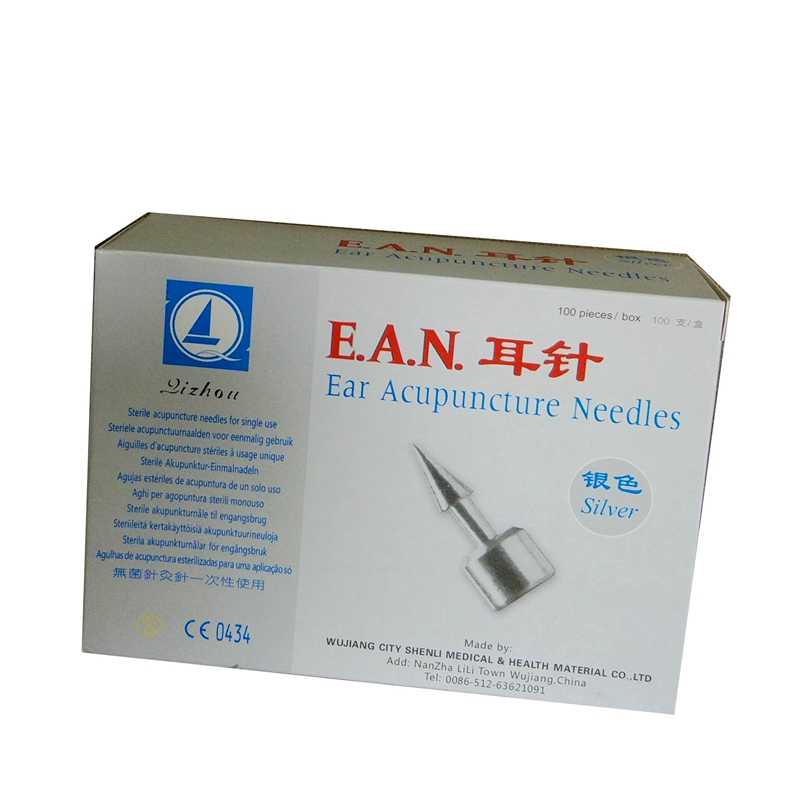 200pcs JP Quality Qizhou Auricular acupuncture needle ear needles Short earpins stimulate ear acupuncture point massage