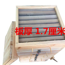 Коробка с пчелами, не вареные улей, пчелиный Треллис, коробка пихты, приспособление для пчеловодства