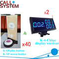 Easy install wireless waiter call system for coffee room 2 monitors 40 transmitters 40 food menu base
