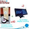 Fácil de instalar sistema de chamada sem fio garçom para base de sala de café 2 monitores 40 transmissores 40 menu de comida