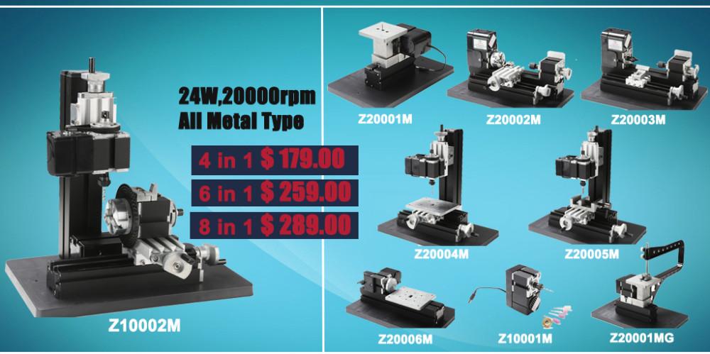 Токарный станок Z8003 8 3 /8 3 /24 , 20000 . /.