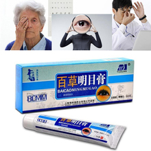 Eye Beauty Chinese Herbal Medicine Ve Vc Eye Care Cream Effective Care Dry Relieve Eye Fatigue Improve Eyesight  D160