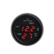 3 в 1 Автомобильный цифровой светодиодный USB Автомобильное зарядное устройство сигарета Вольтметр термометр Напряжение измеритель температуры монитор
