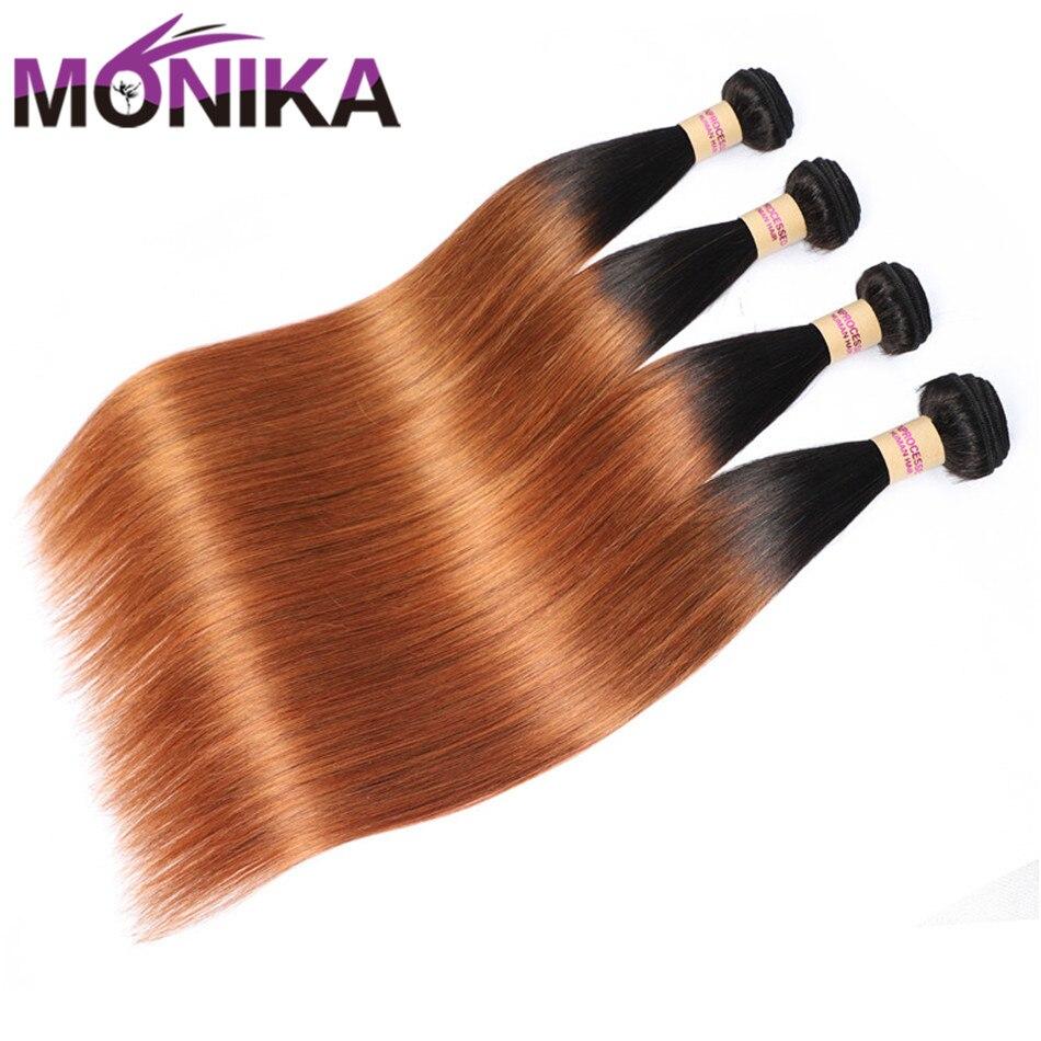 Isheeny Menschliches Haar Remy Pferdeschwanz Extensions 14 18 22 clip In Menschliches Haar Extensions Grade Produkte Nach QualitäT Haarteile