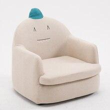 Прекрасный мультфильм малыш диван бытовые моющиеся стабильный отдельных ленивый диван творческих детей игрушки стул безопасный деревянная рамка