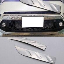 Car Styling Esterno Inferiore Anteriore Targa Paraurti Skid Protezione Striscia di Copertura Decorativa Per Toyota C-HR CHR 2016 2017 2018