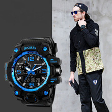 Skmei Waterproof Date Men fashion Watch Sports Multifunction Alarm clock Shockproof Night Light
