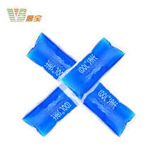 Super Large size blue ice gel 4 pieces for Diabetic Insulin cooler