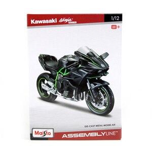 Image 5 - Maisto 1:12 カワサキニンジャ H2R H2 R 組み立てる DIY オートバイバイクモデル子供のおもちゃのギフト送料無料新ボックス