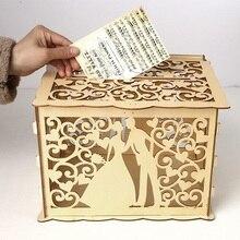 DIY деревянная коробка для свадебных карточек, коробка для наличных денег, сделай сам, пара узоров, красивые свадебные украшения, принадлежности для дня рождения