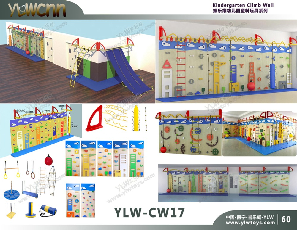 children indoor climbing wall,customized made kids playground outdoor combination climbing exercise equipment physical training kids soft playground climbing a software package soft play equipment