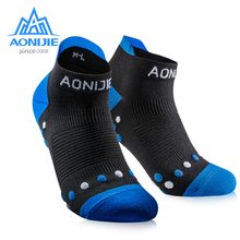 AONIJIE autumn and winter warm sweat thickened skid resistant running sports socks for men and women