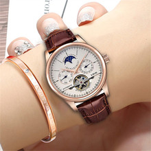 LIGE Women Watches Luxury Brand Ladies Watch Mechanical Watches For Women Wristw
