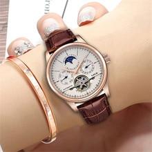 LIGE Women's Watches 2018 Luxury Brand Ladies Watch Mechanical Watches For Women