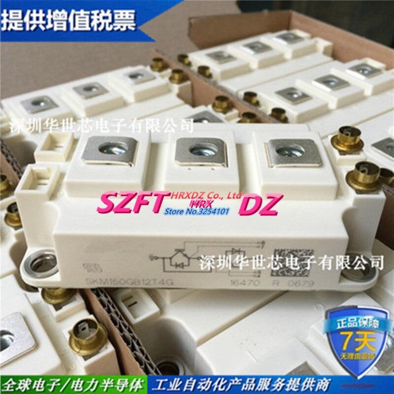 цена на new imported original SKM150GB12T4G SKM150GB123D SKM200GAL12E4 SKM200GAL12T4 SKM100GB12T4 SKM100GB176D