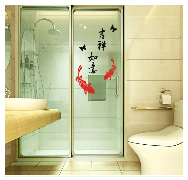 China Style New Year Safe Fish With Traditional Lunar Festival Chinese Calligraphy Wall Paper Paste Sticker In Stickers From Home