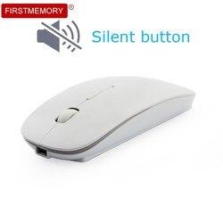 Bezprzewodowy akumulator cicha mysz Mini optyczna wyciszenie myszy 2.4 Ghz 1600 DPI ergonomiczna Slim USB mysz do komputer stancjonarny pulpitu laptopa