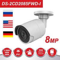 HIK 8MP CCTV Kamera Aktualisierbar DS-2CD2085FWD-I IP Kamera Hohe Resoultion WDR POE Gewehrkugel Sicherheit Kamera Mit SD Card Slot