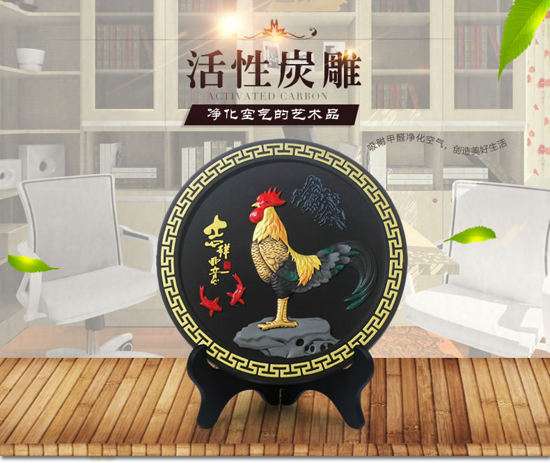 Removal formaldehyde Purify air TOP business gift office home Company Bamboo charcoal Auspicious cock decoration Sculpture