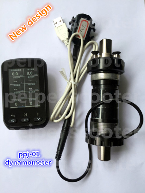 New design product power meter for electric bicycle or bike ppj-01